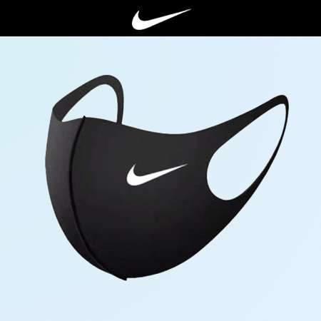 freno constructor Hacer deporte  Sports brand NIKE ADIDAS PUMA Mask for Men and women 3D fashion sports mask  Dust-proof breathable sunscreen Anti-fog for summer washable and reusable  Free shipping
